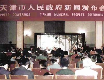 1991:批准设立天津港保税区