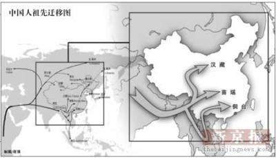 南亚地形空白地图